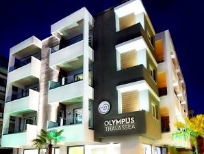 Olympus Thalassea – Παραλία Κατερίνης