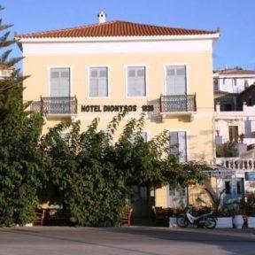Dionysos Hotel – Πόρος
