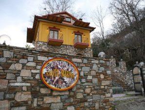 Santa Marina Guesthouse – Λουτρά Πόζαρ
